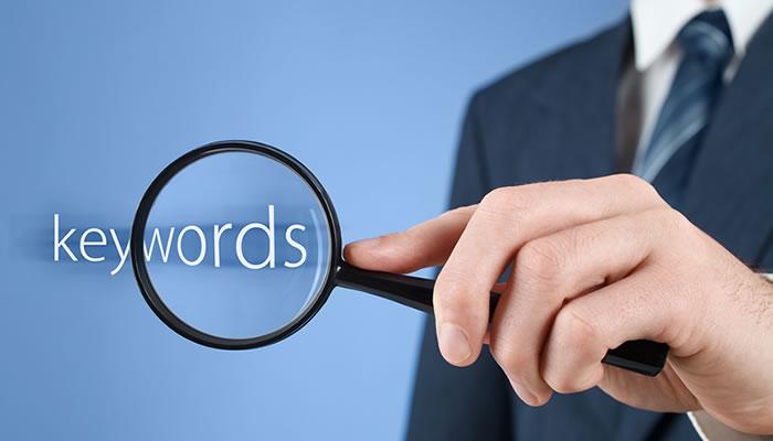 buscador de palabras claves